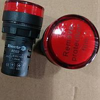 Светосигнальный индикатор AD22 (LED) матрица 22mm красная 110В АС/DC