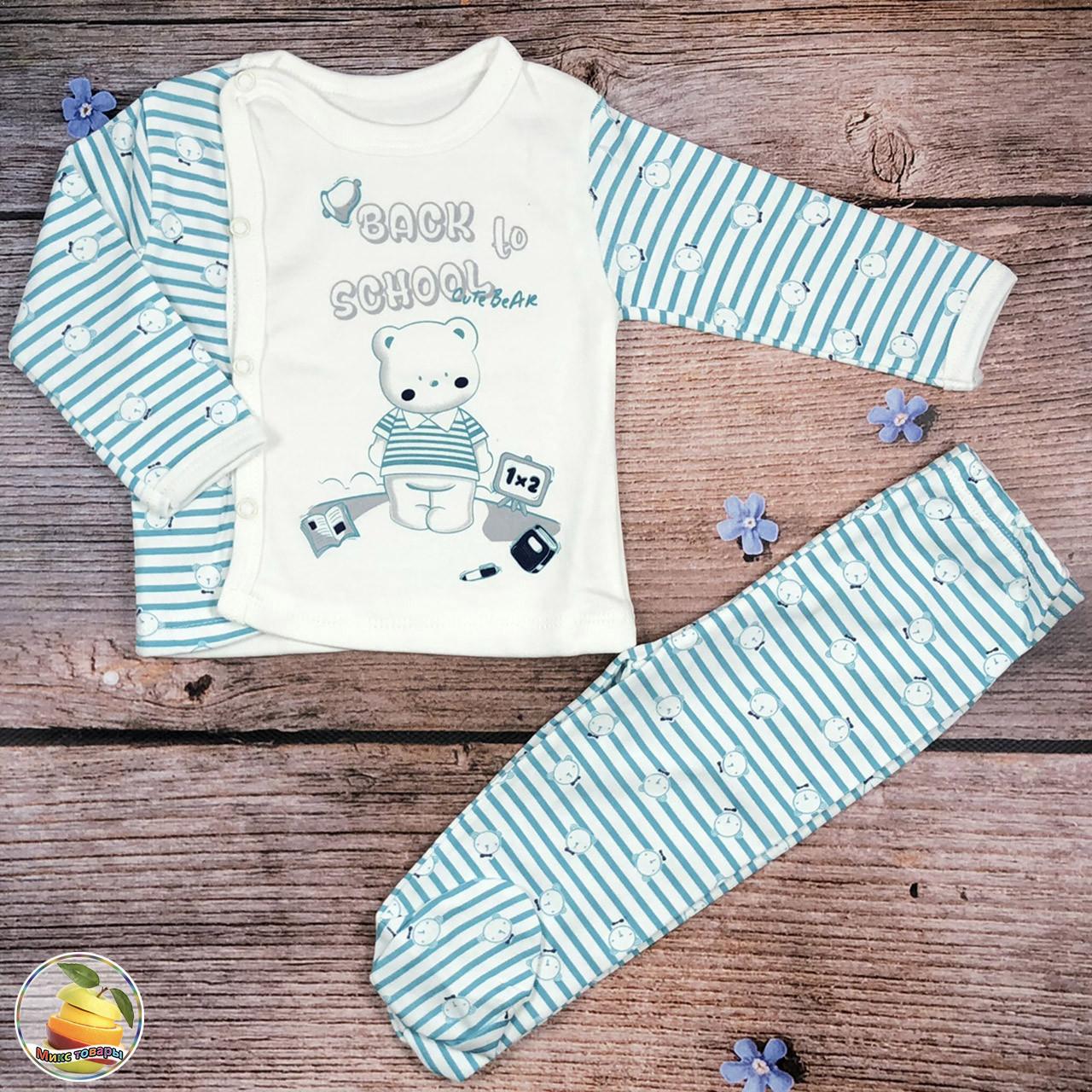 Набор- кофточка и ползуны для мальчика Размер: от 0 до 3 месяцев (8884-3)