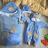 """Зимний набор для выписки и прогулок """"Панда"""" (Конверт+комбинезон с капюшоном+шапочка) синий, фото 1"""