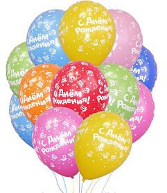 Воздушные шарики с надписью с днем рождения