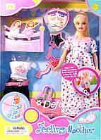Кукла Defa беременная с аксесуарами (8009)