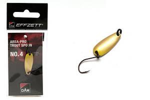 Блесна D•A•M EFFZETT® Area-Pro Trout Spoon №4 2.1гр 25мм (цвет- gold)