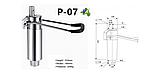 Гидропривод Гидравлика для парикмахерских кресел Р-07 шток 160 мм., фото 2