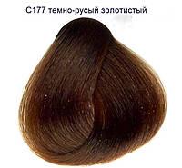 SanoTint Краска для волос  Лайт, темно-русый золотистый