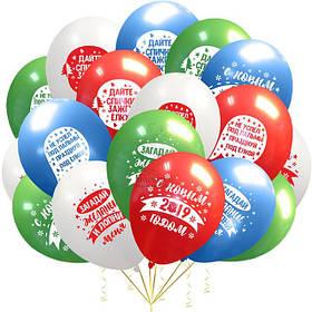 Воздушные шары на Новый год латексные и фольгированные