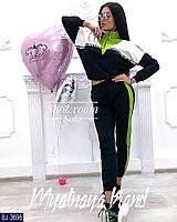 Модный спортивный костюм на осень арт  1091