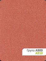Ткань для рулонных штор А 910
