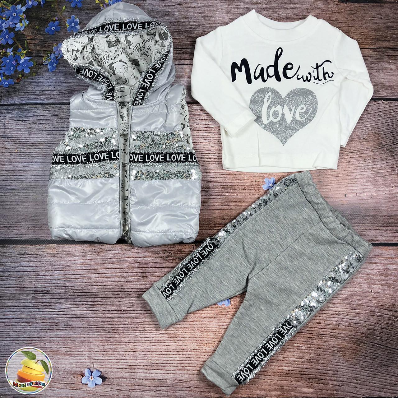 Костюм с жилеткой и брюками трёхнить для малыша Размеры: 6 и 18 месяцев (8891-1)