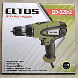 Шуруповерт мережевий Eltos ДЕ-920\2 швидкісний, фото 8