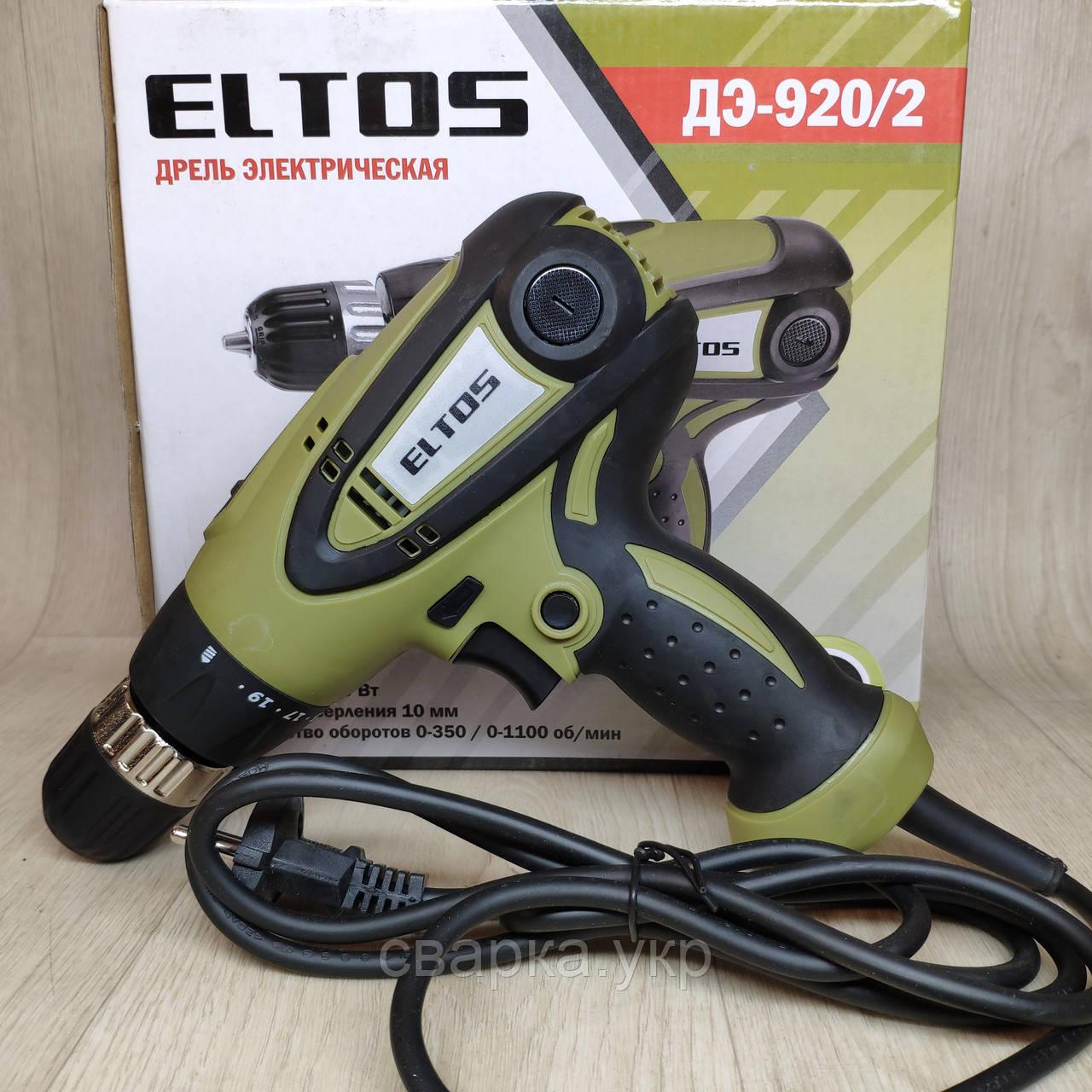 Шуруповерт мережевий Eltos ДЕ-920\2 швидкісний