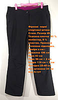 Фирменные черные спортивные штаны Crane Размер 46