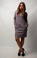 Платье женское спортивное с капюшоном и карманами от бренда Adele Leroy.