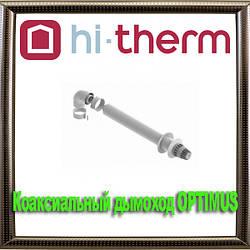 Коаксиальный дымоход OPTIMUS Hi-therm (Коаксиальная труба+Коаксиальное колено+ насадка +кольца)