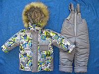 Зимний костюм на мальчика 2-3года. В наличии