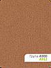 Ткань для рулонных штор А 912