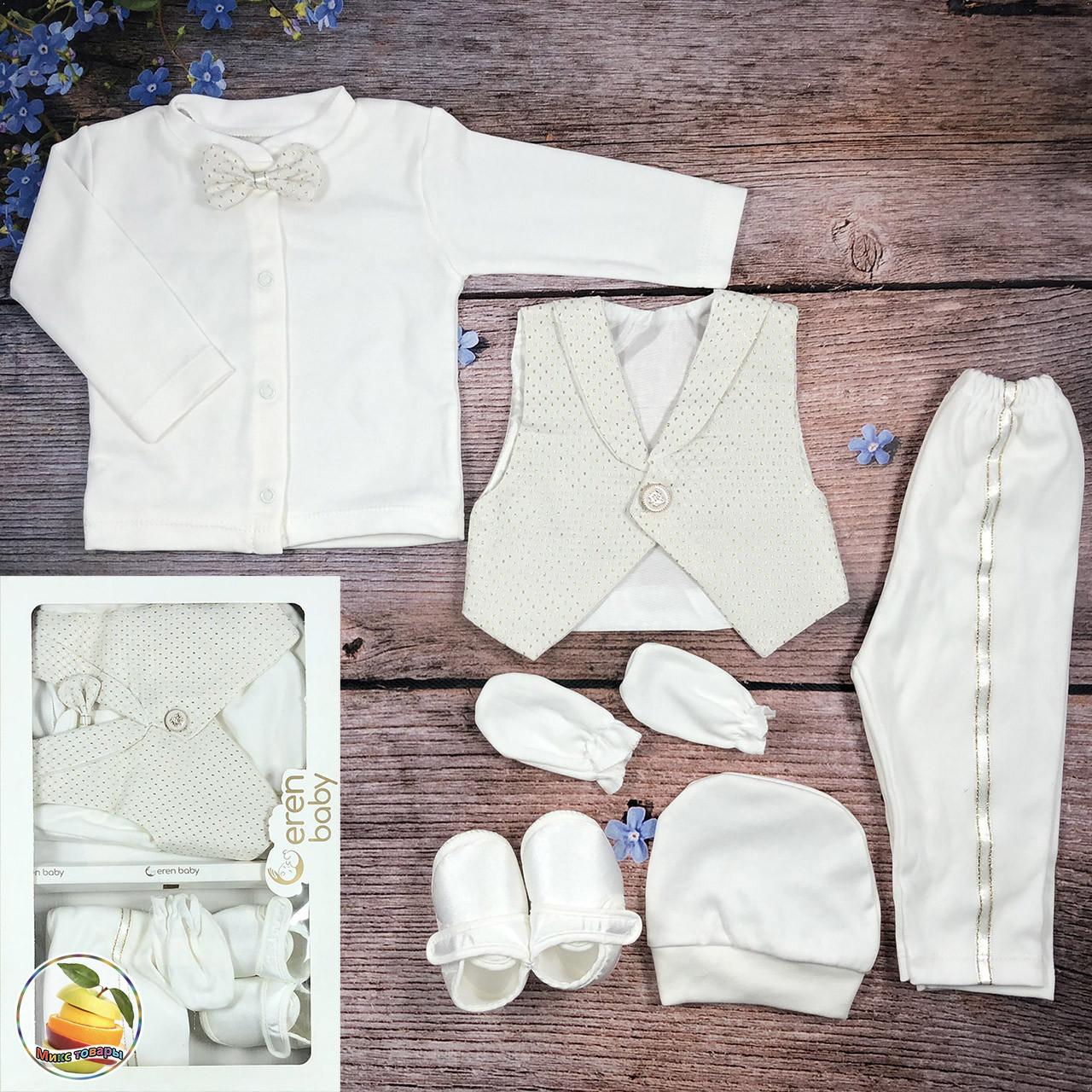 Крестильный набор для малыша Размер: 0-3 месяца (8895)