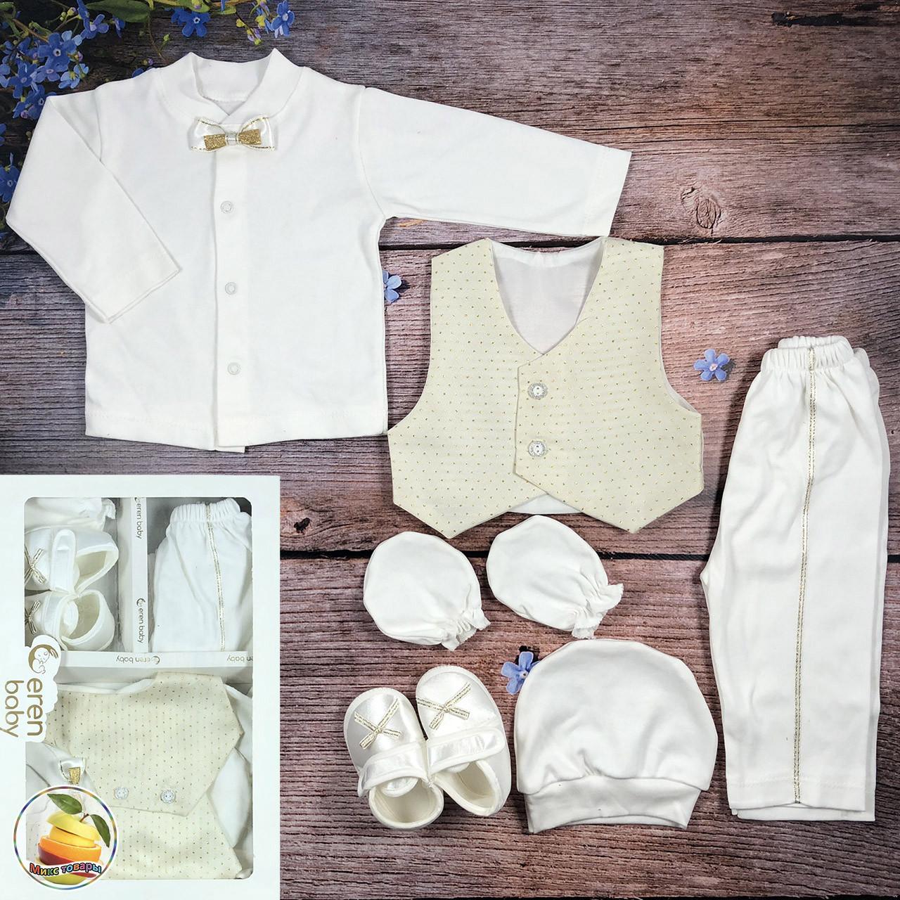 Крестильный набор для маленького мальчика Размер: 0-3 месяца (8896)