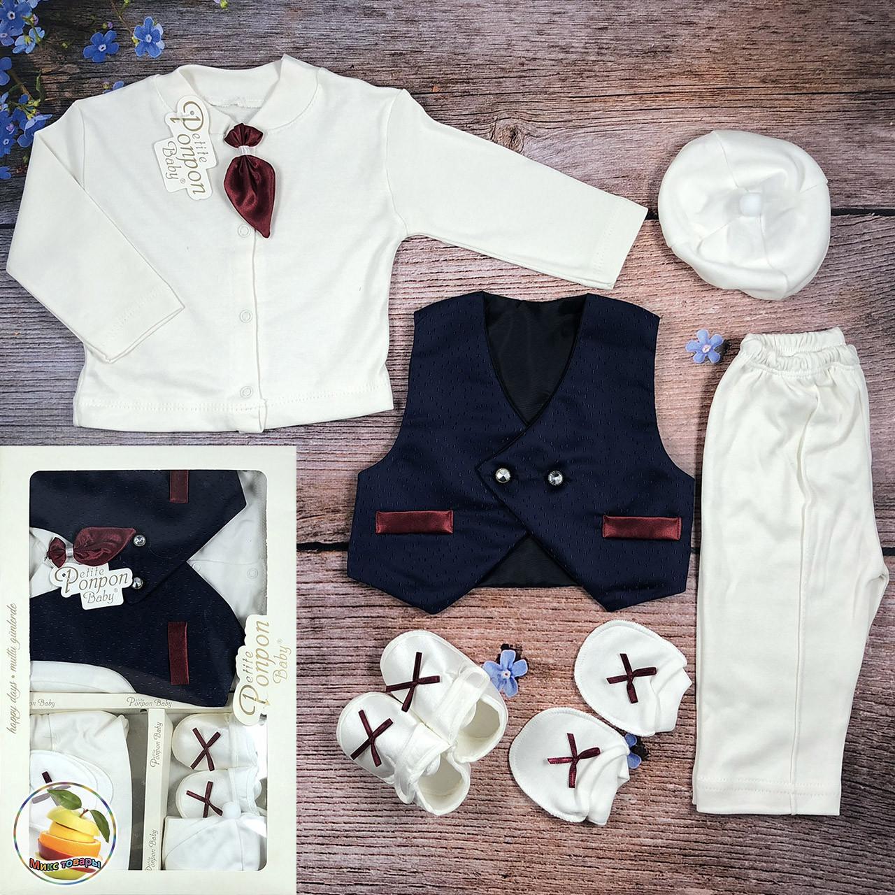 Крестильный костюм для мальчика Размер: 0-3 месяца (8897)