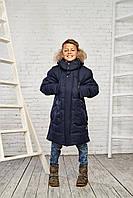 Зимняя куртка на мальчика курточка детская подростковая зима 140,152,158р темно-синяя