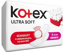 Гигиенические прокладки Kotex (Котекс)