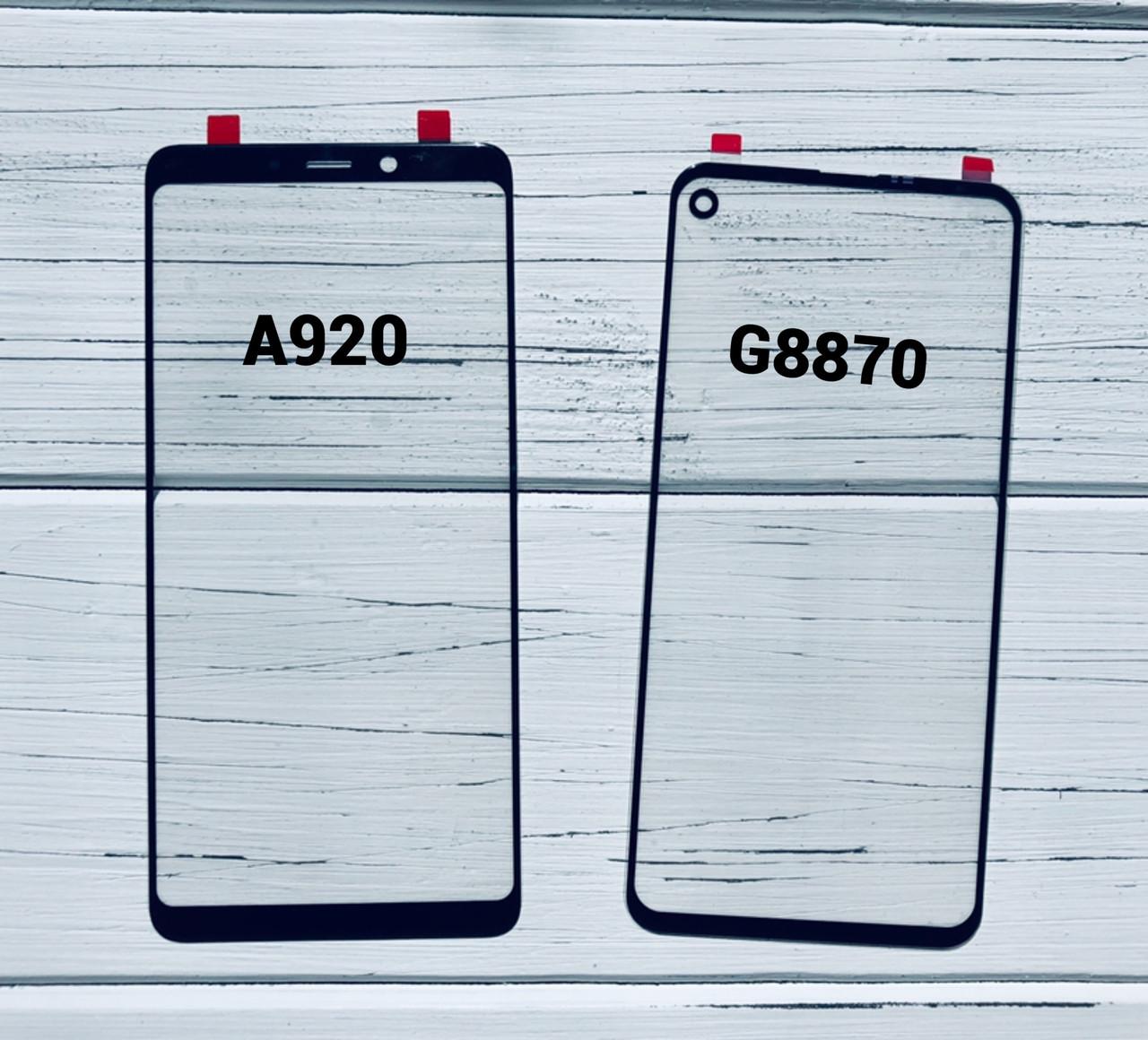 Стекло дисплея для Samsung A920 Galaxy A9 2018 черное (олеофобное)