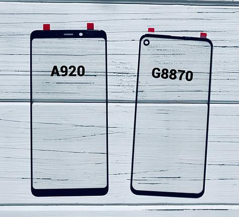 Стекло дисплея для Samsung A920 Galaxy A9 2018 черное (олеофобное), фото 2