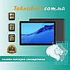 Планшет HUAWEI MediaPad T5 LTE 32GB Черный