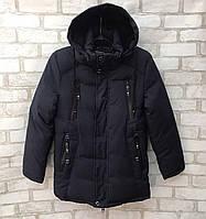 Зимняя куртка подростковая для мальчика10-14лет, темно-синего цвета