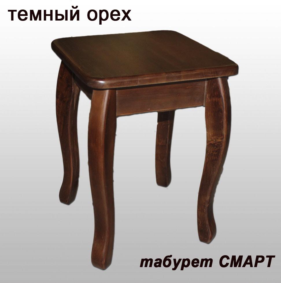 Табурет деревянный Смарт - разные цвета