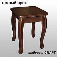 Табурет деревянный Смарт - разные цвета, фото 1