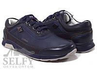 Кросівки дитячі Clibee P311 blue 32-37 синие для мальчика кожаные