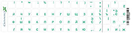 Наклейка на клавиатуру Grand-X 60 keys Cyrillic green (GXTPGW)