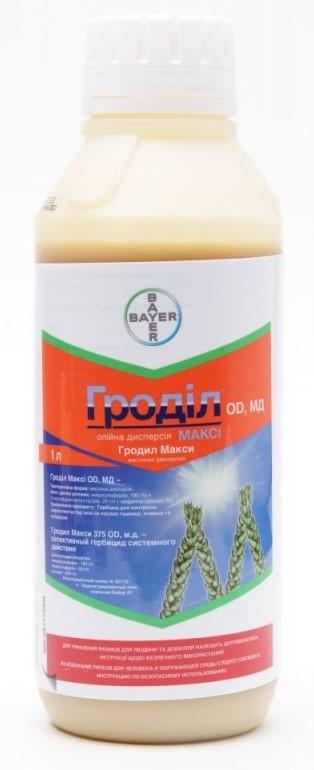 Купить Гербицид на кукурузу и пшеницу Гродил Макси