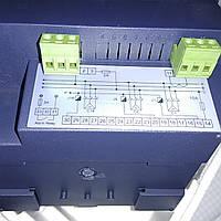 Регулятор РРМ-12 регулирование максимально 12 каналов 230В / 400В IP40