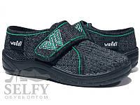 Кеды Валди для мальчика Вова черные с зеленым, 24-30 размер