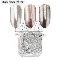 "Дизайн для ногтей втирка ""Mirror silver (2010#)"", фото 1"