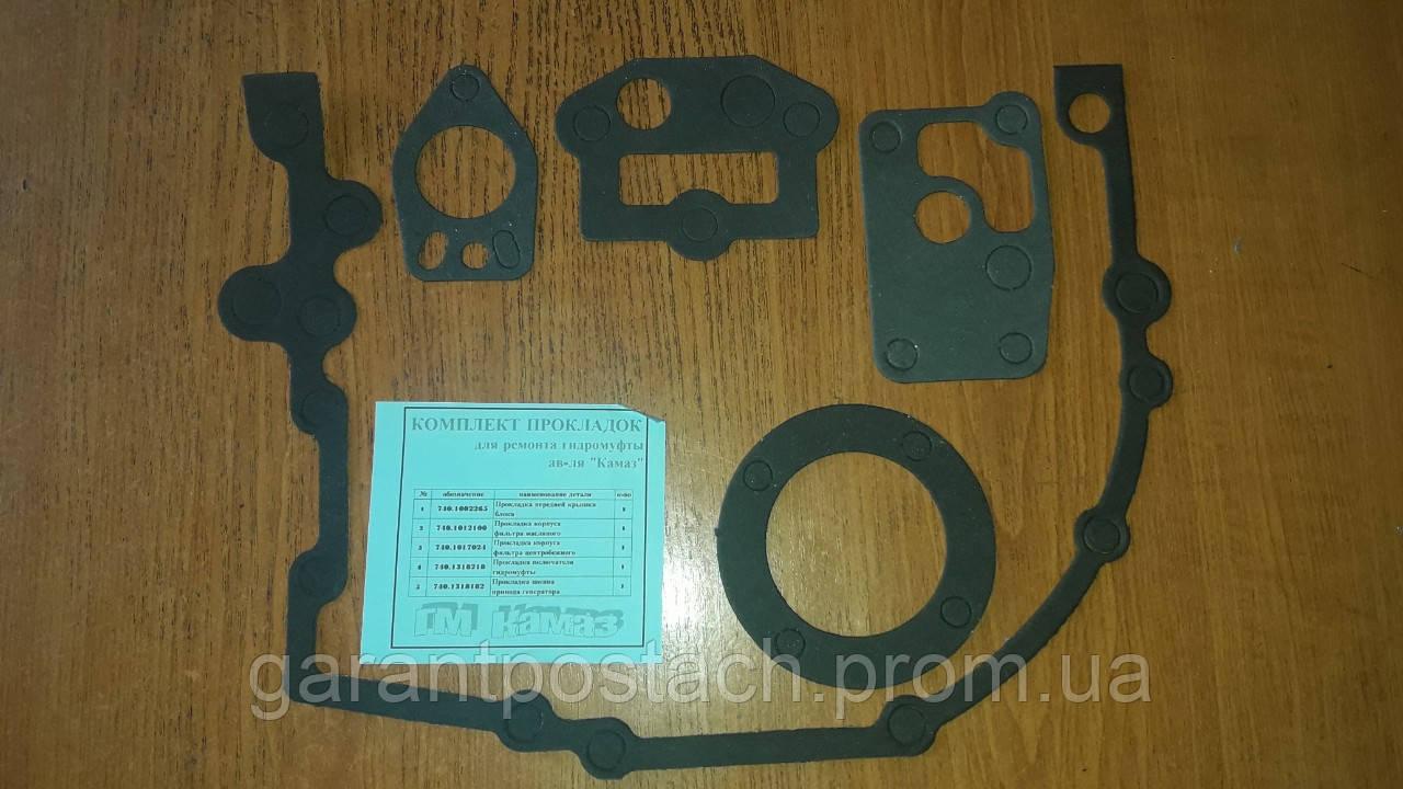 Комплект прокладок гидромуфты КамАЗ (5 наим) (кожкартон) (Украина)