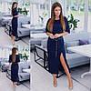Платье / французский трикотаж / Украина 15-324