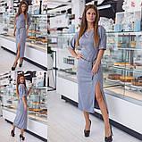 Платье / французский трикотаж / Украина 15-324, фото 2