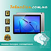 Планшет HUAWEI MediaPad T3 10 WiFi 16GB