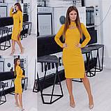 Платье / трикотаж джерси / Украина 15-446, фото 4