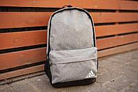 Рюкзак Adidas серый, фото 1