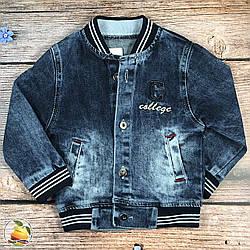 Джинсовая куртка для мальчика Размеры: 92,98,104 см (8917)