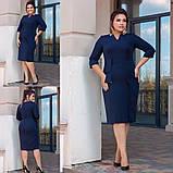 Платье / костюмная ткань / Украина 15-684-1, фото 4