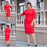 Платье / костюмная ткань / Украина 15-684-1, фото 6