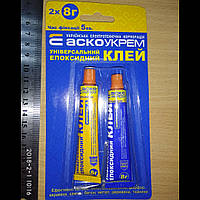 Эпоксидный клей (тюбик) 2шт - 8г /Універсальний Епоксидний клей (тюбик) 2шт - 8г