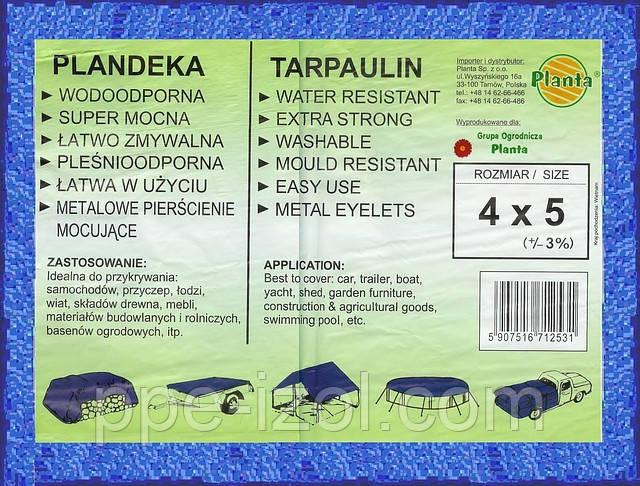 Тенты полипропиленовые (тарпаулин),большой выбор, все размеры. Купить по низкой цене.