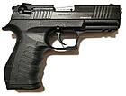 Стартовый пистолет Blow TR 92 (Black), фото 2