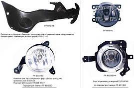 Бампер передний Mitsubishi L 200 05- +/- отверстиями под противотуманные фары, под рант (FPS). 6400A747ZZT