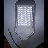Светильник уличный EL-ST-02 30Вт 95-265В 6400K 2700Lm SAN'AN LED с линзами /Світильник  вуличний EL-ST-02  50В